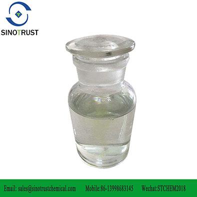 双十烷基二甲基氯化铵 DDAC CAS 7173-51-5